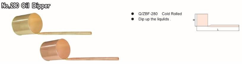 No.280 Oil Dipper