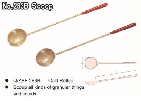No.283B Scoop